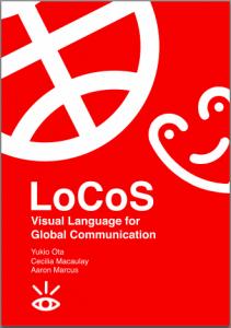 Locos Cover